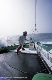 Orma 60 feet trimarans - Fujifilm 2