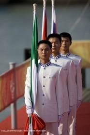 20 08 2008 - Qingdao (CHN) - 2008 Olympic games - Day 12