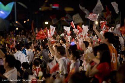07 08 2008 - Qingdao (CHN) - 2008 Olympic games - Day 1